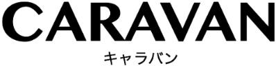 CARAVAN Website,イベント,公演情報,キャラバン