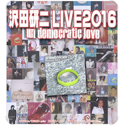 沢田研二 LIVE2016 un democratic love